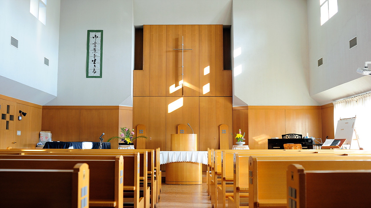 日本バプテスト京都教会の礼拝堂